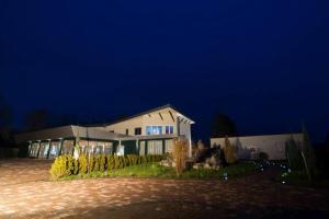 Motel Wellness Centar Ahmedic - Image1