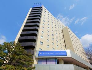 Hotel MyStays Nagoya-Sakae Nagoya