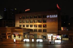 Hangzhou Yinxing Hotel Hangzhou