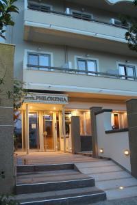 Philoxenia Hotel & Studios Rhodes