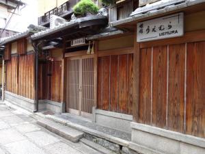 Ryokan Uemura Kyoto