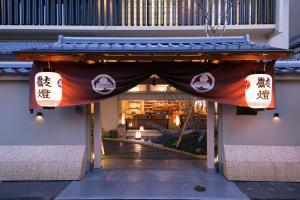 Matsui Honkan Kyoto