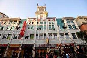 Megaboom Business Hotel Xiamen Xiamen