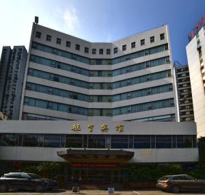 Xiamen Airline Hotel Xiamen