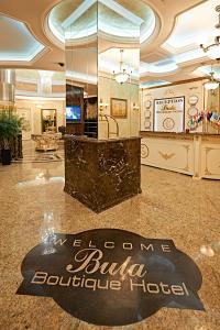 Boutique Hotel Buta Minsk