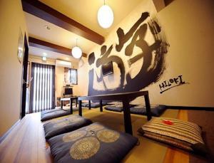 Kyoto Guest House Hannari Kyoto