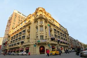 Wan You Well Hotel Wuhan