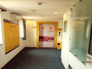 7Days Inn Xiamen Zhong Shan Pedestrain Street Zhong Shan Park Branch Xiamen