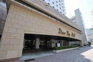 Daini Fuji Hotel Nagoya