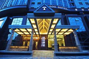 Xiamen Tegoo Hotel Xiamen