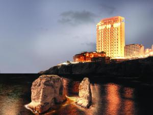 Raouche Arjaan by Rotana Beyrouth