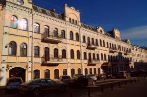 Garni Hotel Minsk