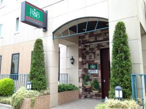 R&B Hotel Sendai Hirosedori Ekimae