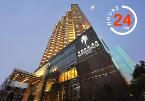 Royal Suits & Towers Wuhan
