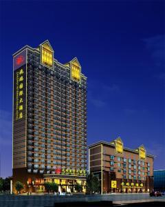 Zhaorui International Hotel Wuhan