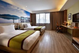 Atour Hotel of Hangzhou Huanglong Hangzhou