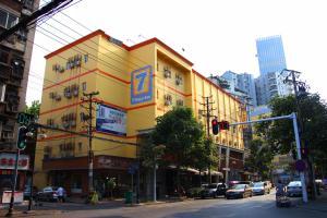 7Days Inn Wuhan Taibei 1st Road Wuhan