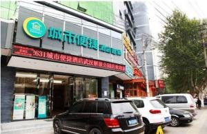 City Convenient Chain Hotel Jiefang Park Branch Wuhan