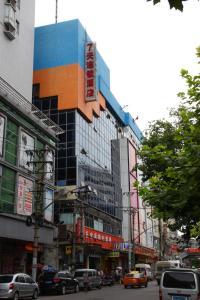7Days Inn Wuhan Liuduqiao Tianqiao Branch Wuhan