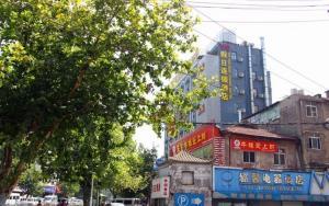 V9 Holiday Chain Hotel Sanmin Road Wuhan