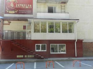 Hotel Katalpa