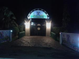 Atalaya Inn