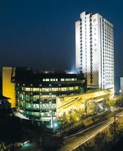 Culture Plaza Hotel Zhejiang Hangzhou