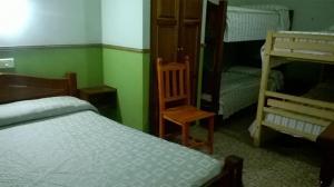 Residencial Alvear