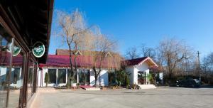 Pension Club Montana - Image1
