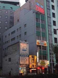 Eco Hotel Nagoya Nagoya