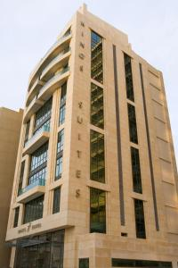 King's Suites Hotel Beyrouth