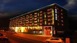 Ruidu Jiali Hotel Hangzhou