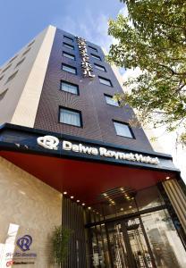 Daiwa Roynet Hotel Kyoto-Hachijoguchi Kyoto