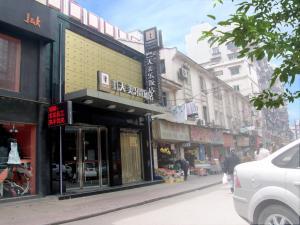 Yangtze River TOMOLO Hotel - Jianghan Road Branch Wuhan