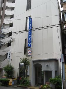 Business Inn Tsuchiya Nagoya