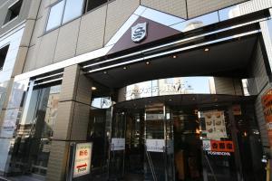 Hotel Shinmei Nagoya Station Nagoya