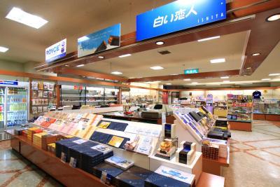 photo.4 of湯の川温泉 ホテル万惣