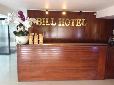Bill Hotel