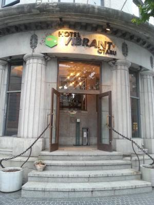 photo.2 ofホテルヴィブラントオタル