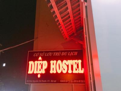 Diep Hostel