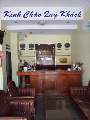 Phú Gia Hotel