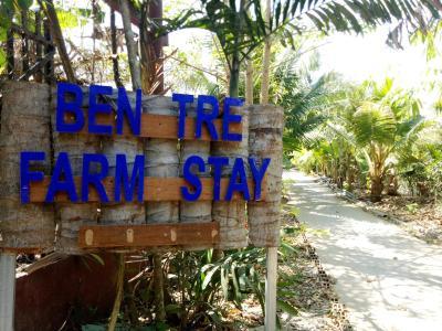Ben Tre Farm Stay