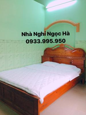 Ngoc Ha Motel