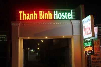 Thanh Binh Hostel