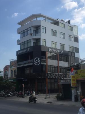 SNOB Coffee Building