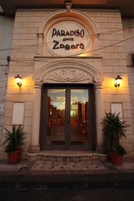 Paradiso della Zagara - Ramacca - Foto 11