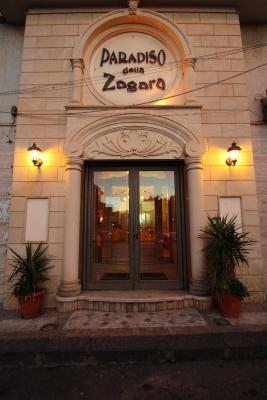 Paradiso della Zagara - Ramacca - Foto 1