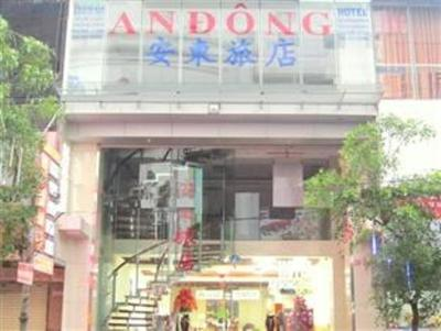 An Dong Center Hotel