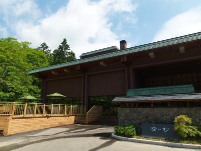 photo.1 ofニセコ昆布温泉 鶴雅別荘 杢の抄