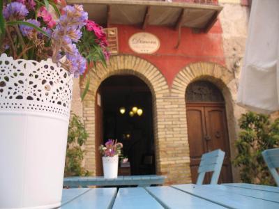 Antica Dimora San Girolamo - Licata